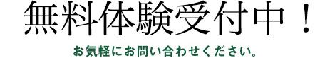 taiken_w_trans