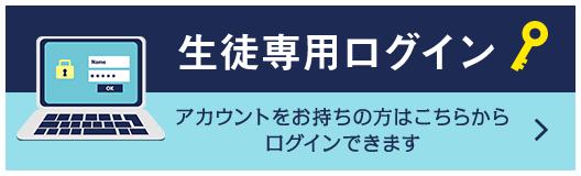 login_bannar_05